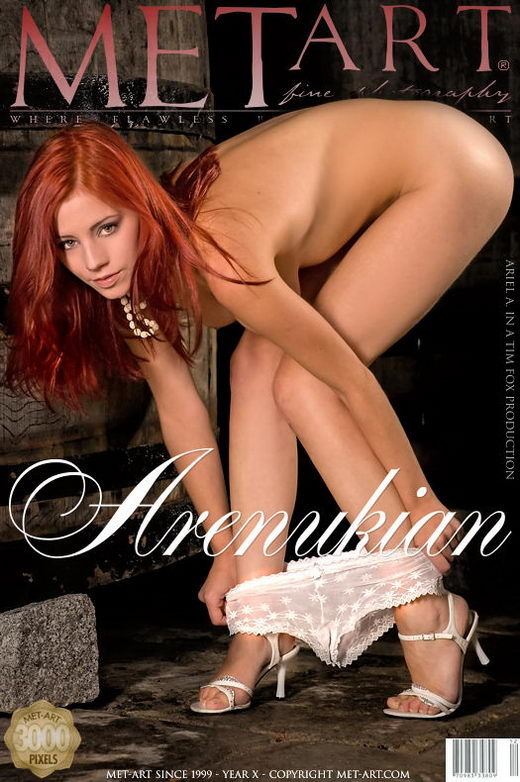 Ariel A - `Arenukian` - by Tim Fox for METART