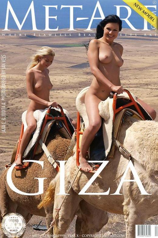 Judita A & Jana C - `Giza` - by Jan Vels for METART