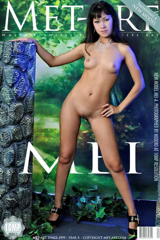 Mei A - `Presenting Mei` - by Nudero for METART