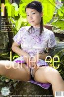 Presenting Jane Lee
