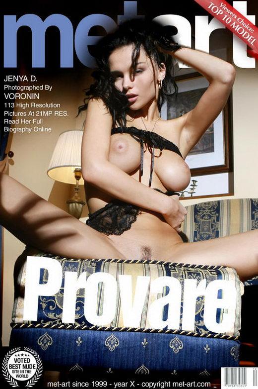 Jenya D - `Provare` - by Voronin for METART