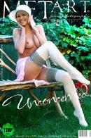 Unconcerned