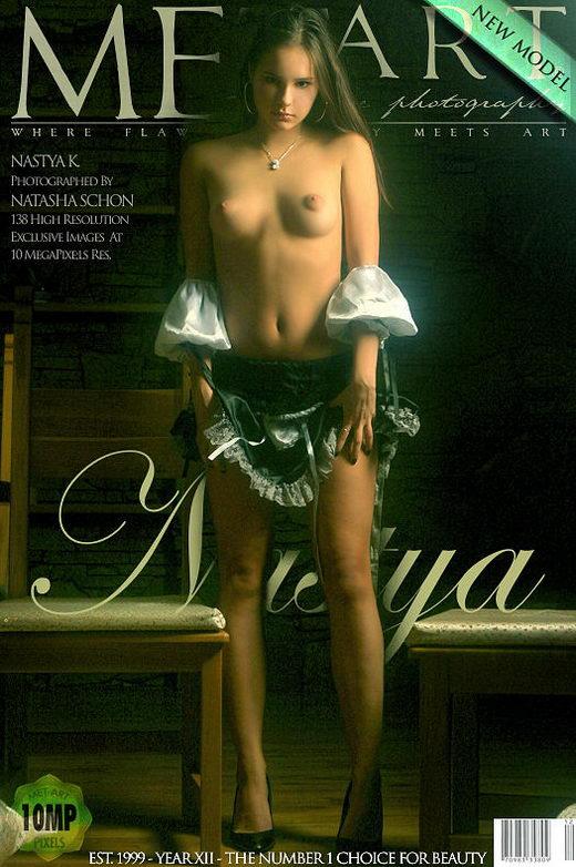 Nastya J - `Presenting Nastya` - by Natasha Schon for METART