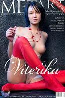 Vilerika
