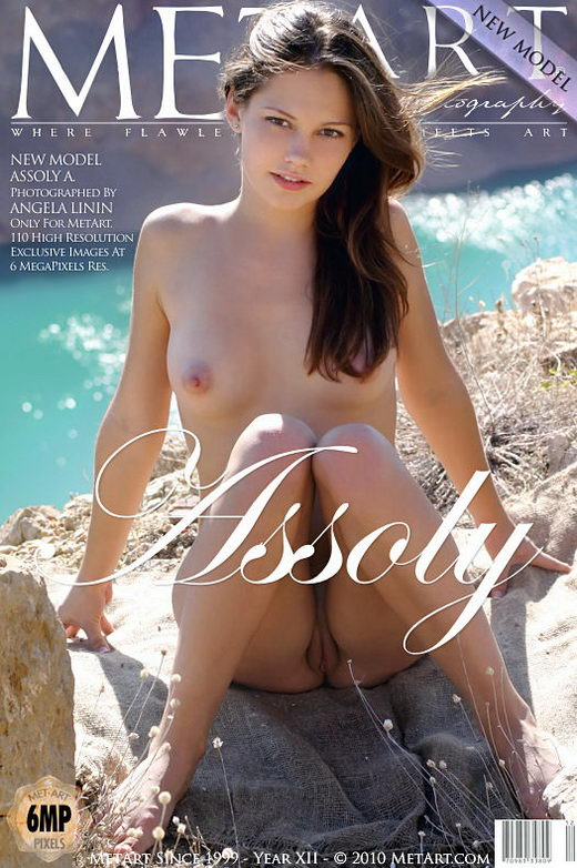 Assoly A - `Presenting Assoly` - by Angela Linin for METART
