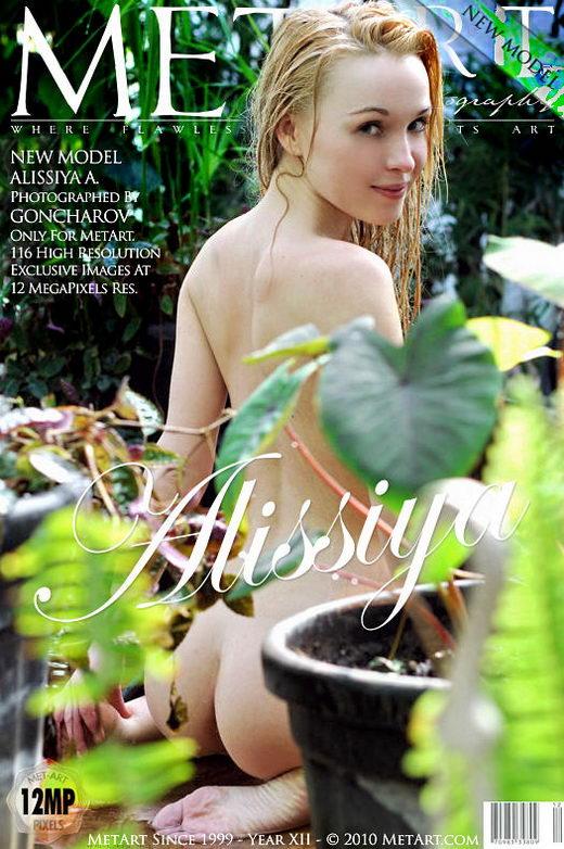 Alissiya A - `Presenting Alissiya` - by Goncharov for METART