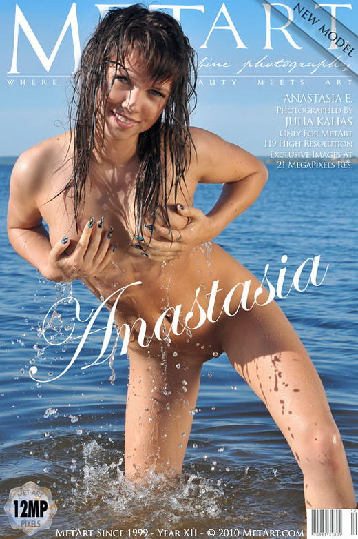 Anastasia E - `Presenting Anastasia` - by Julia Kalias for METART