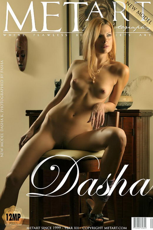 Dasha K - `Presenting Dasha` - by Pasha for METART