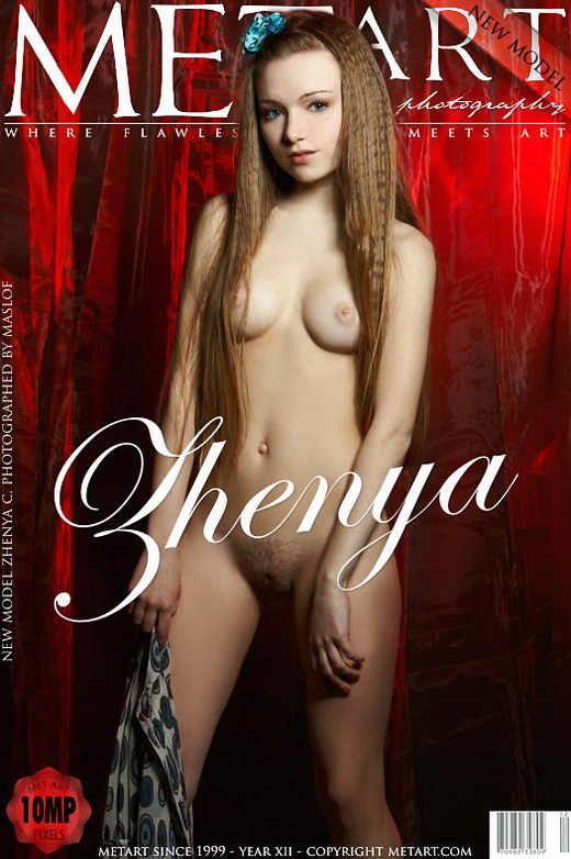 Zhenya C - `Presenting Zhenya` - by Dmitry Maslof for METART