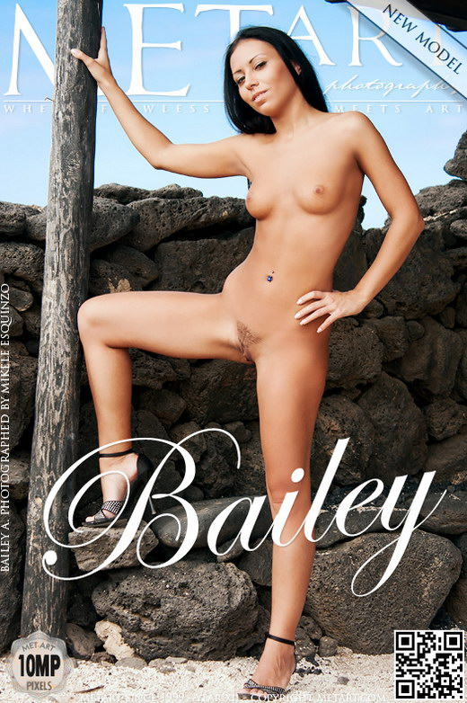 Bailey A - `Presenting Bailey` - by Mikele Esquinzo for METART