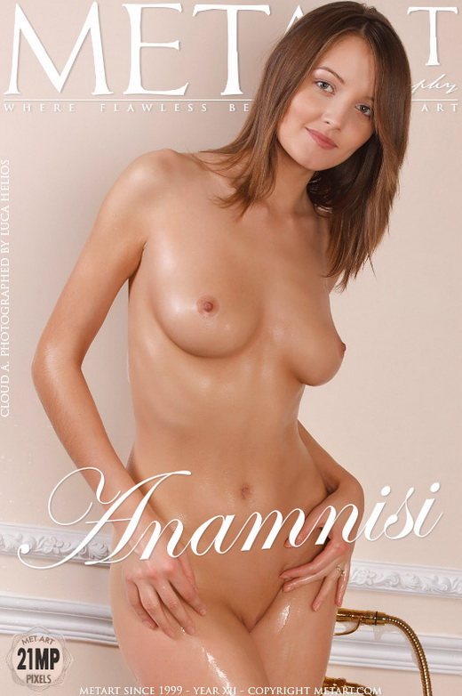 Cloud A - `Anamnisi` - by Luca Helios for METART