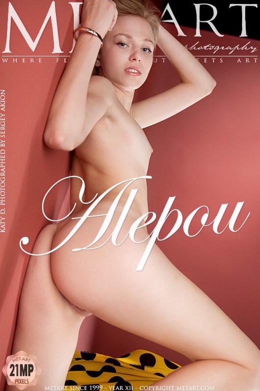 Katy D - `Alepou` - by Sergey Akion for METART