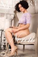 Pammie Lee - Nereti