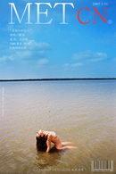 Beautiful Songhua River (Classic Series No. 3)