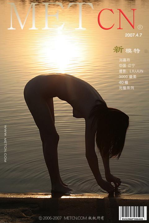 Liu Jialing - `Mound` - by Liujun for METCN