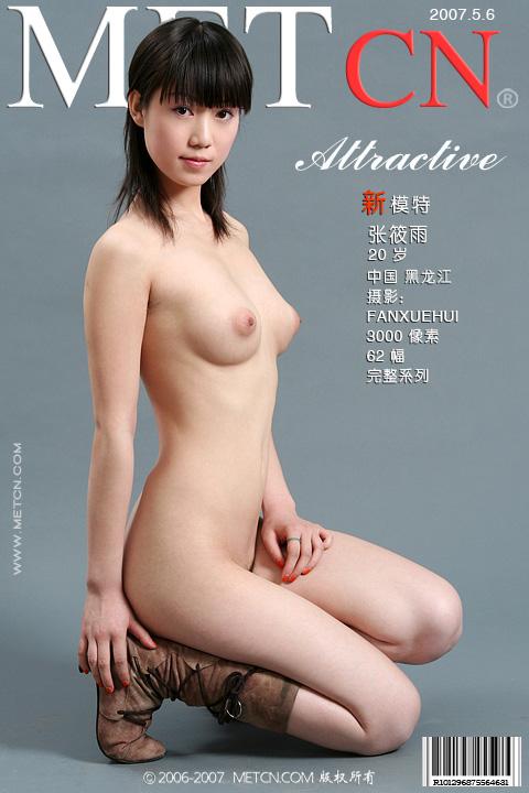 Zhang Xiaoyu - `Attractive` - by Fan Xuehui for METCN