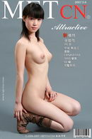 Zhang Xiaoyu in Attractive gallery from METCN by Fan Xuehui