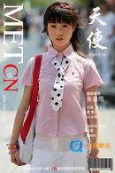 Zhang Xiaoyu - Angel