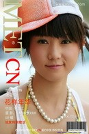 Zhang Xiaoyu - Girl in Blossom