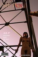 Zhang Xiaoyu - Charming 119