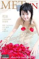 Zhang Xiaoyu - Batch