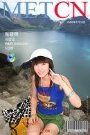 Zhang Xiaoyu - Changbai Mountains