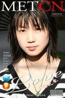 Zhang Xiao Yu - North Love