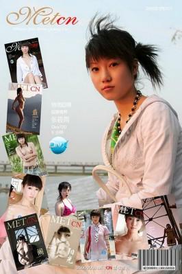 Zhang Xiaoyu  from METCN