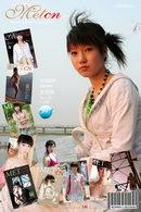 Zhang Xiaoyu - Retrospect