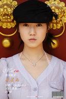 Zhang Xiaoyu - White Wall