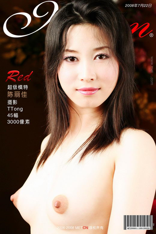 Chen Lijia - `Red` - by TTong for METCN