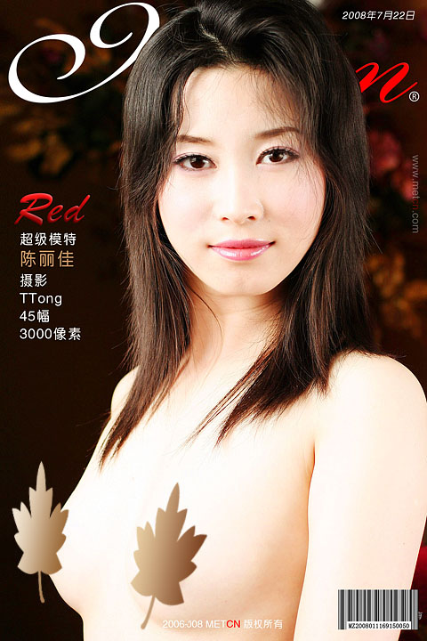 Chen Lijia - `Red` - by Fan Xuehui for METCN