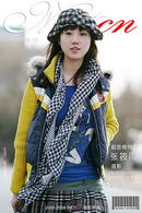 Zhang Xiaoyu - Pretty Life 4
