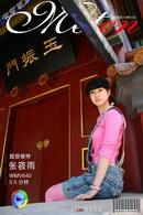 Zhang Xiaoyu - Pretty Life 5