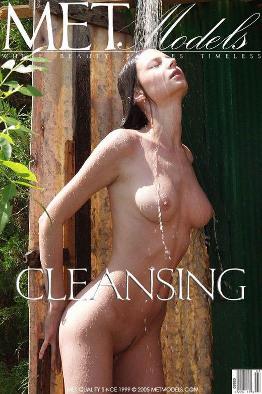 Inna & Sophie in Cleansing gallery from METMODELS by Alexander Voronin