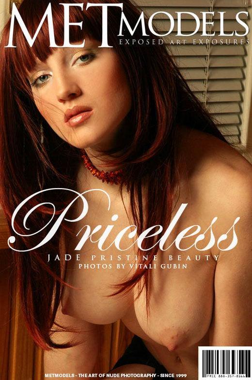 Jade in Priceless gallery from METMODELS by Vitali Gubin