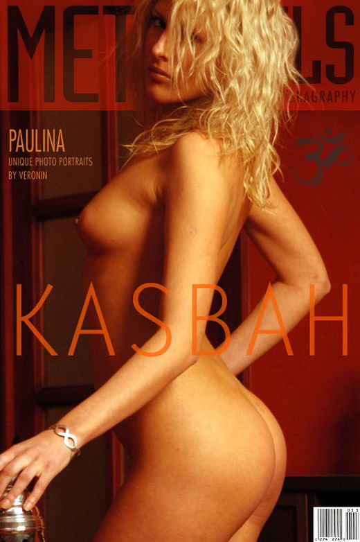 Paulina in Kasbah gallery from METMODELS by Alexander Voronin