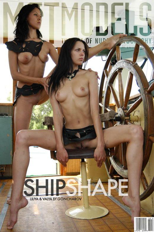 Lilya & Valya in Ship Shape gallery from METMODELS by Sergey Goncharov