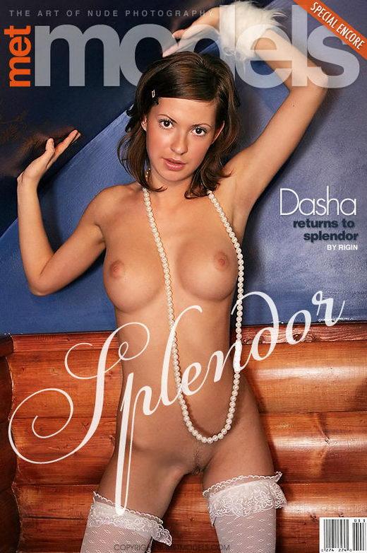 Dasha A - `Splendor` - by Vadim Rigin for METMODELS