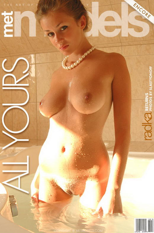 Radka A - `All Yours` - by Slastyonoff for METMODELS