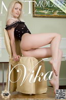 Vika T - Presenting Vika