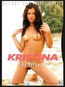 Kristina [00'06'05] [AVI] [520x390]