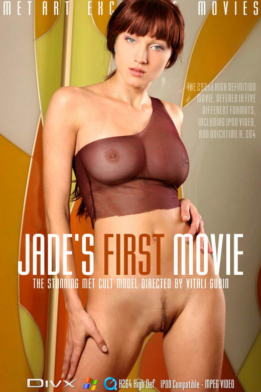 Jade - `Jade's First video` - by Gubin for METMOVIES
