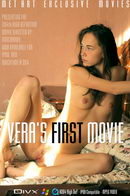 Vera C - Vera's First Movie