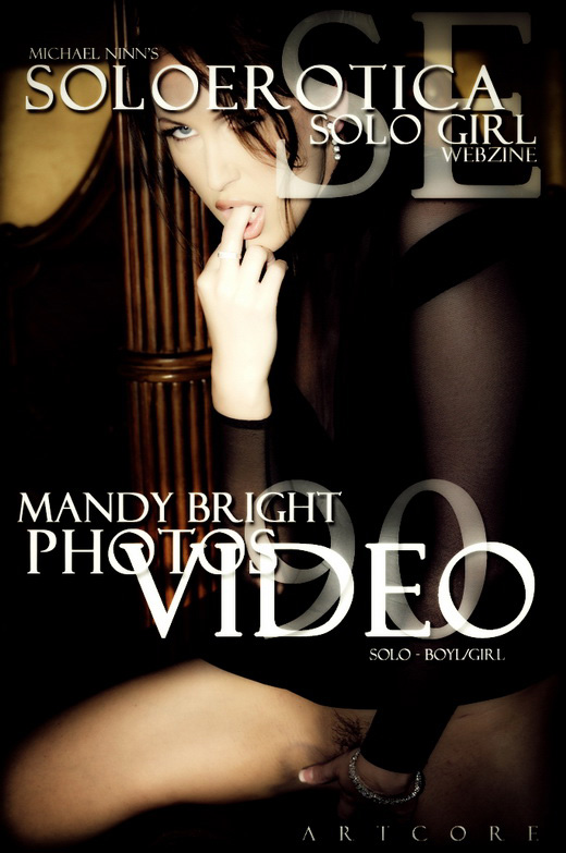 Mandy Bright - `SoloErotica #1254` - by Michael Ninn for MICHAELNINN ARCHIVES