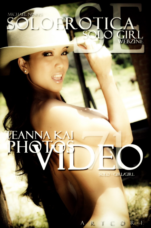 Teanna Kai - `SoloErotica #1296` - by Michael Ninn for MICHAELNINN ARCHIVES