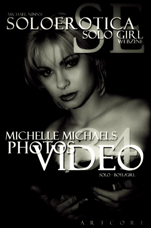 Michelle Michaels - `SoloErotica #1351` - by Michael Ninn for MICHAELNINN ARCHIVES