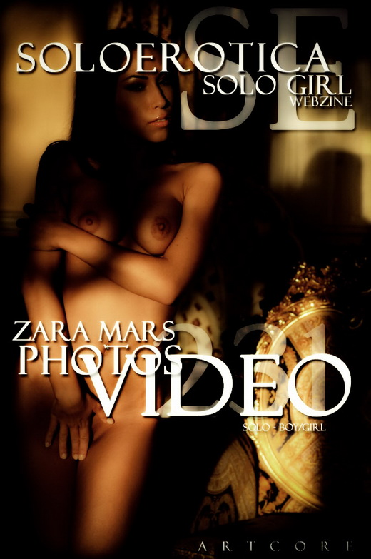 Zara Mars - `SoloErotica #1355` - by Michael Ninn for MICHAELNINN ARCHIVES