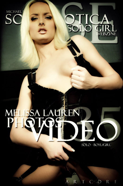 Melissa Lauren - `SoloErotica #1362` - by Michael Ninn for MICHAELNINN ARCHIVES