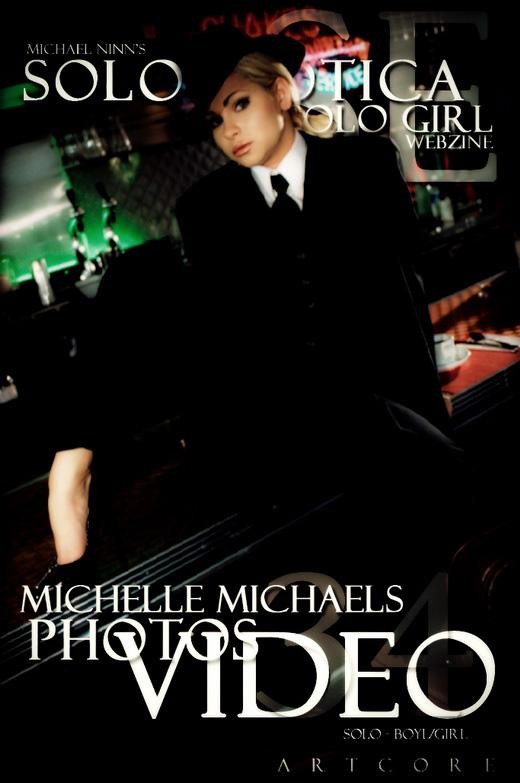 Michelle Michaels - `SoloErotica #1369` - by Michael Ninn for MICHAELNINN ARCHIVES
